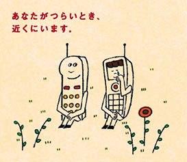 北海道いのちの電話」相談|保健...