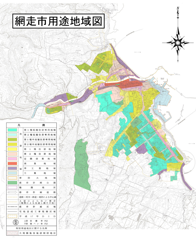 都市計画図 - 小美玉市 小美玉市議会